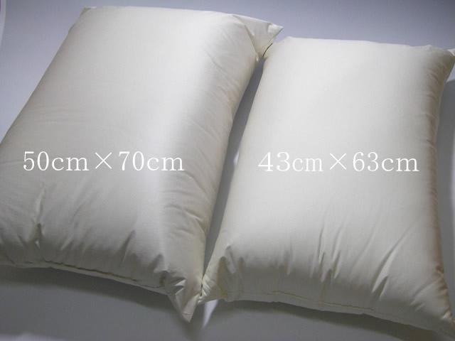 5070羽毛枕