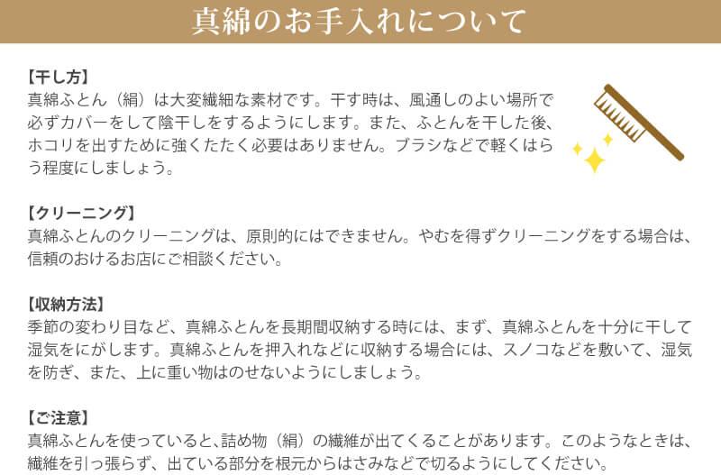 【特価】東京西川 SOIEAGE 真綿肌掛けふとん 二重ガーゼ シングルロングサイズ SI5010