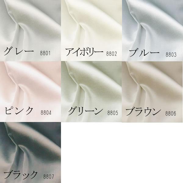 高級エジプト綿 枕カバー7色展開