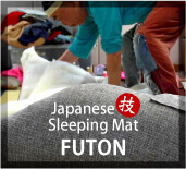 Japan Made Japanese Sleeping Mat Futon movie