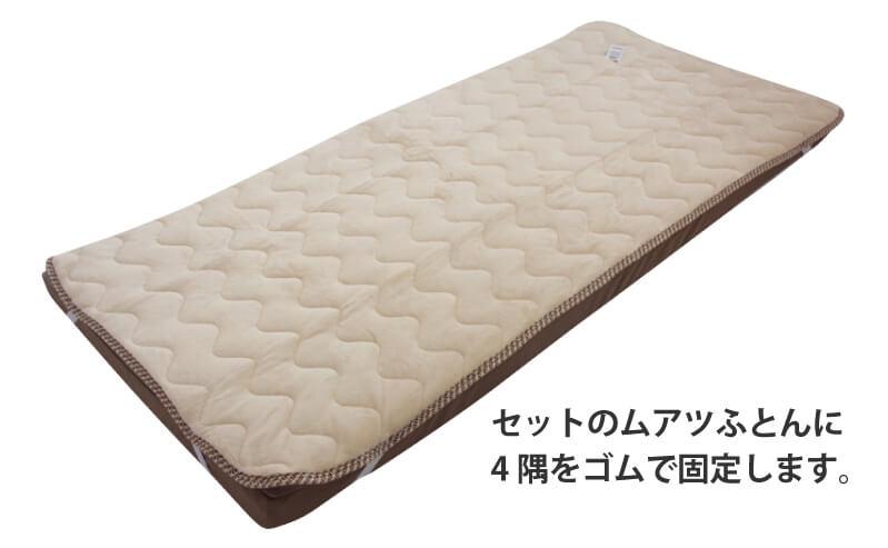 西川 muatsu 羽毛 3点セット