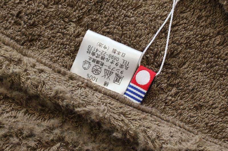 枕カバー 今治製